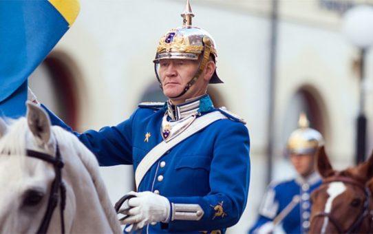 День рождения Короля в Стокгольме
