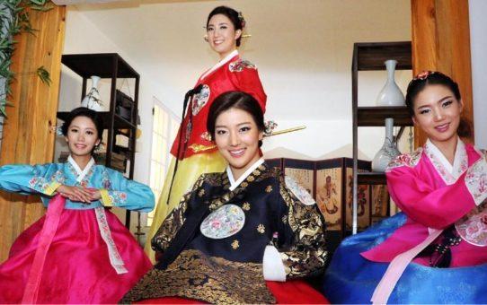 Корейский Новый год Seollal