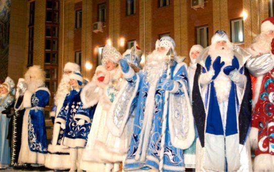 Всероссийский съезд Дедов Морозов и Снегурочек в Ханты-Мансийске