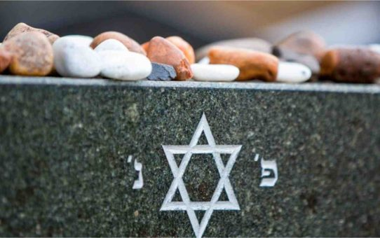 День Катастрофы и героизма Йом ха-Шоа в Иерусалиме
