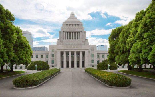 День Конституции в Японии