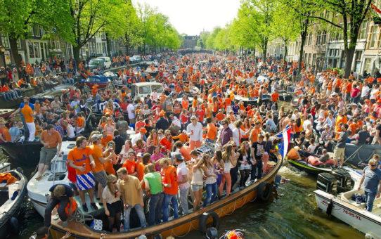 Дено короля В Амстердаме