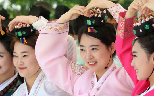 День совершеннолетия в Южной Корее