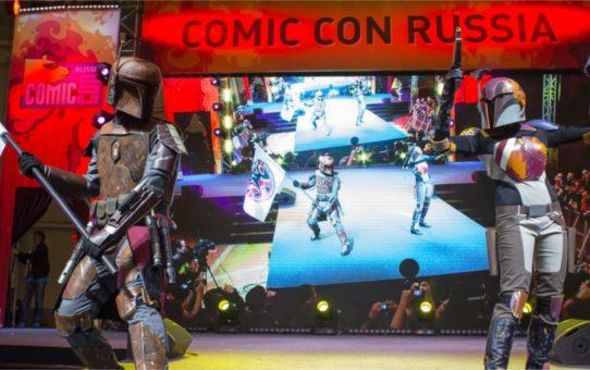 Фестиваль комиксов Comic Con Russia в Москве