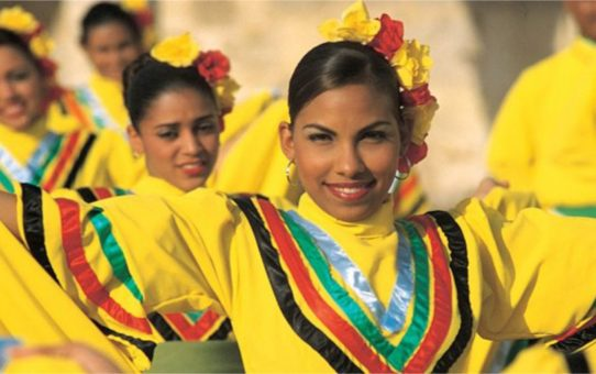 Фестиваль Меренге в Санто-Доминго