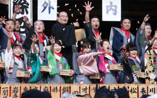 Фестиваль Сэцубун в Японии