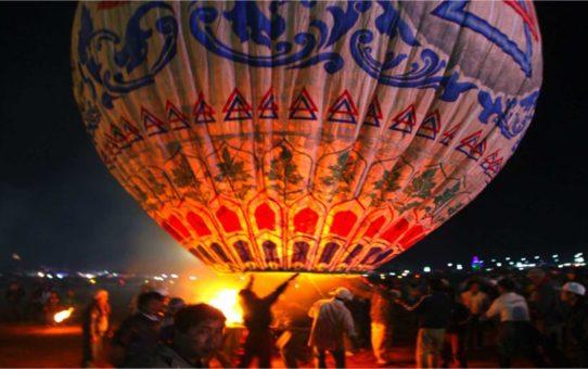 Фестиваль воздушных шаров в Таунджи