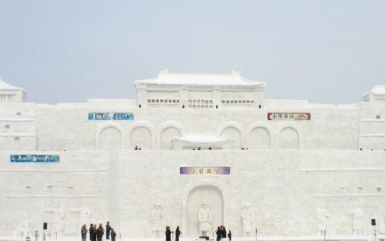 Зимний фестиваль в Асахикава