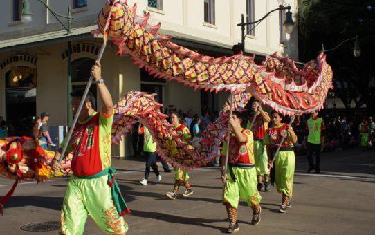 Китайский Новый год на Гавайях