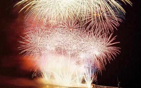 Фестиваль Атлантического океана в Фуншале, Мадейра