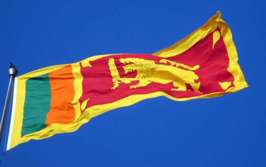 День независимости на Шри-Ланке