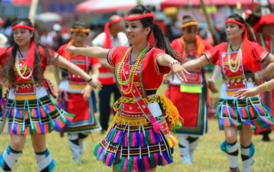 Фестиваль стрельбы Mala-Ta-Ngia племени Бунун на Тайване