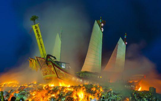 Фестиваль сжигания лодок Ван Е на Тайване
