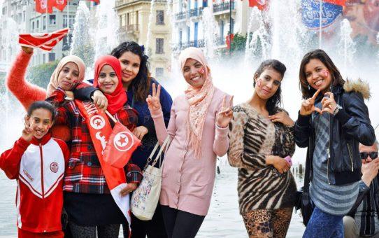 День Национальных женщин в Тунисе