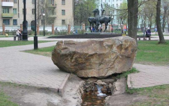 День города в Новомосковске