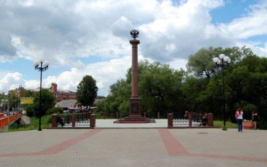 День города в Наро-Фоминске