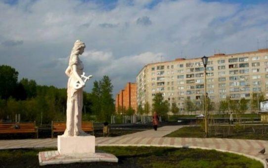 День города в Прокопьевске