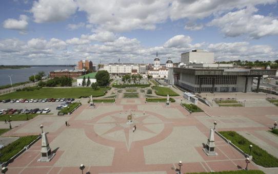 День города в Томске