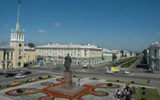 День города в Ангарске