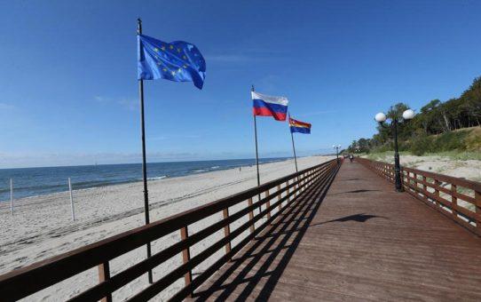 Пляж Янтарный в Калининградской области