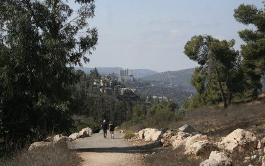 Иерусалимская пешеходная тропа